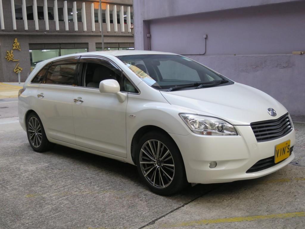 Vin 39 S Motors Company Limited Toyota Mark X Zio