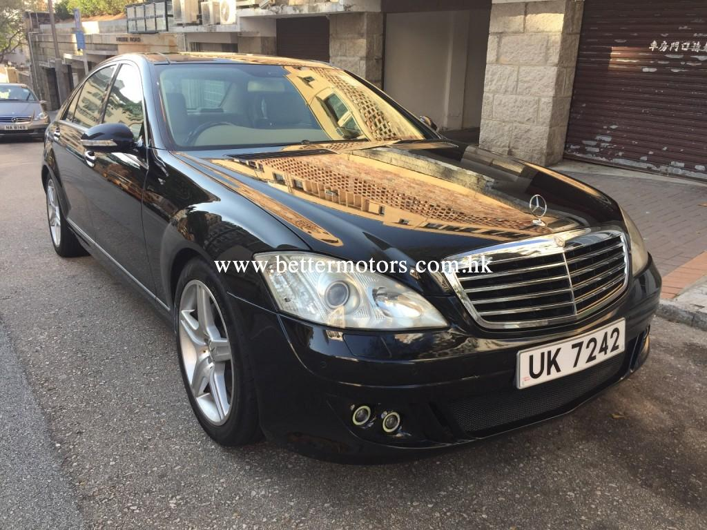 Better motors company limited mercedes benz s350l for B1 service mercedes benz