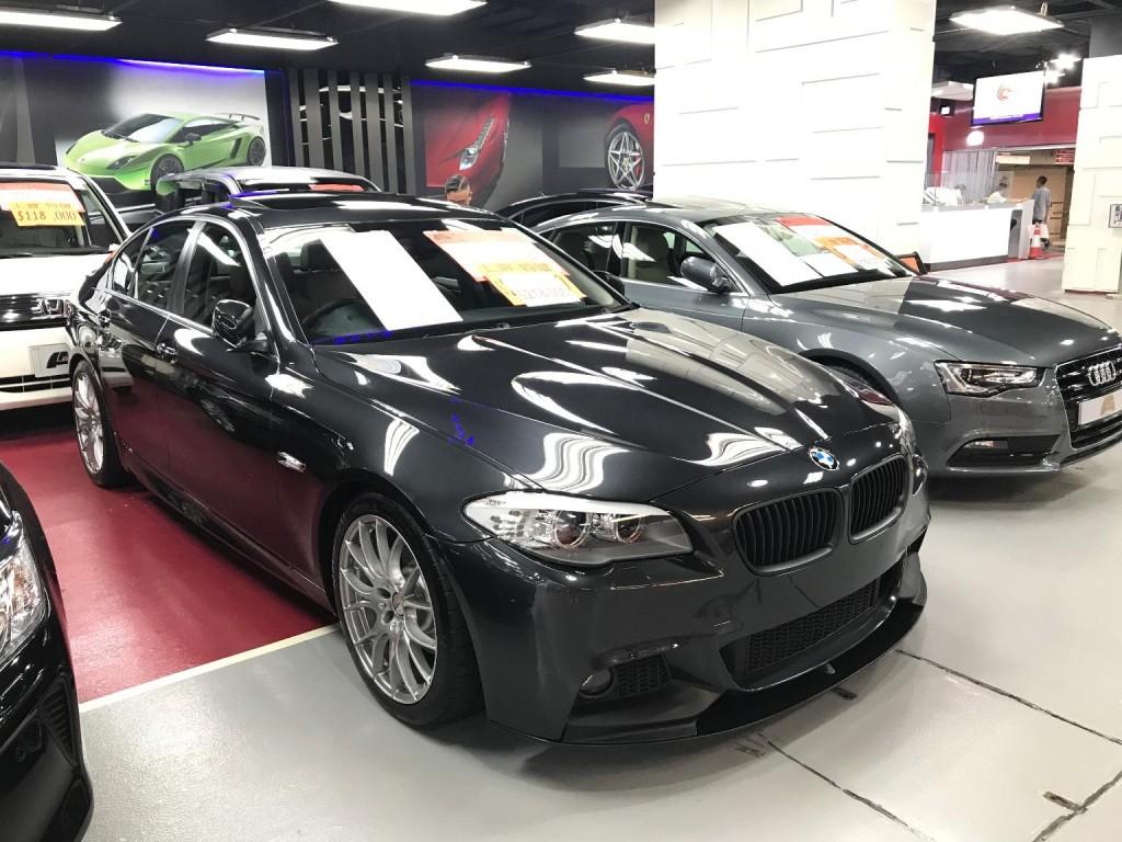 Hang Fung Motor Development Ltd Bmw 520ia